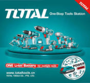 Total Tools Εργαλεία